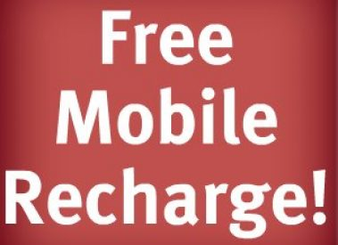 How to Get Free Recharge in AIRTEL,AIRCEL,IDEA,RELIANCE,VODAFONE,DOCOMO AND BSNL
