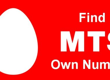 How to Find MTS Own Mobile Number in Zero Balance