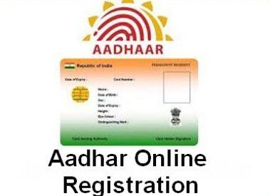How to Link Aadhaar Card With Bank account Online and Offline