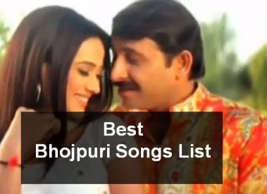 Top Best Bhojpuri Songs List Latest Collection January 2017