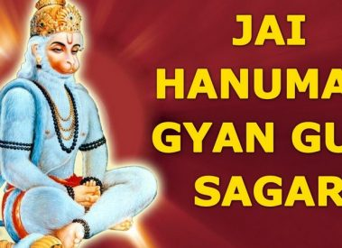 Hanuman Chalisa Lyrics Meaning in Hindi/Telugu/Tamil/English/Kannada/ Malayalam