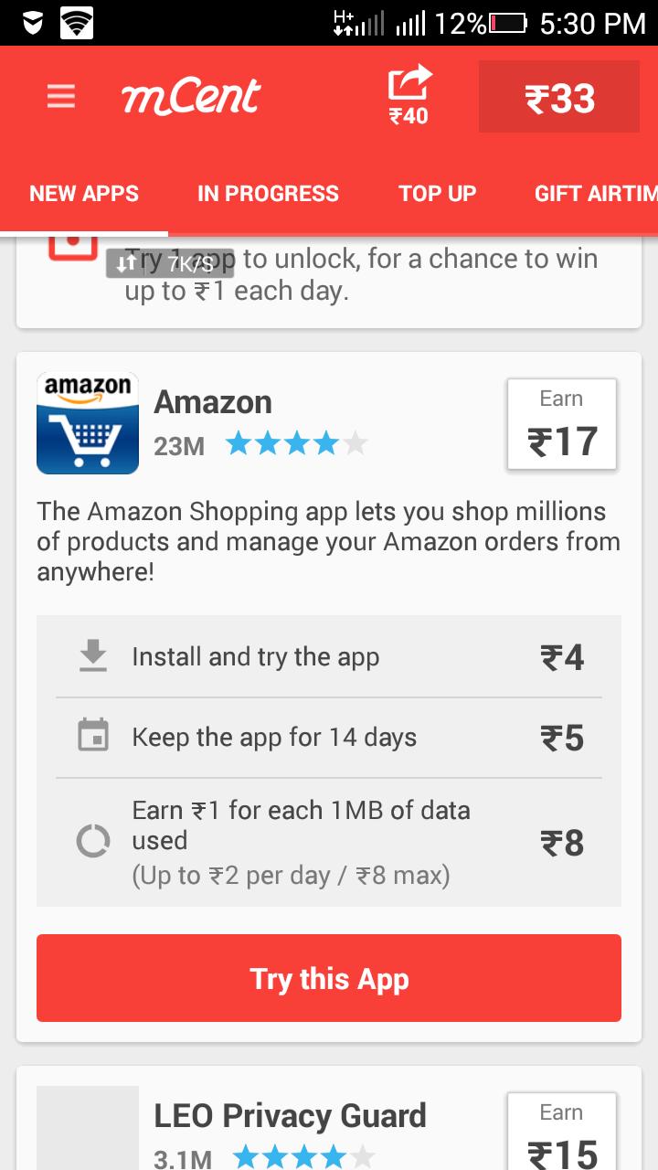 mcent try app