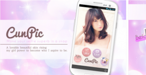 Selfie Camera - Facial Beauty