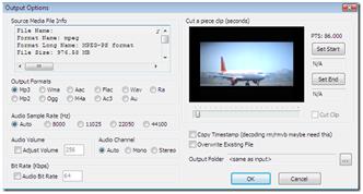 Free Video to Audio Convertor