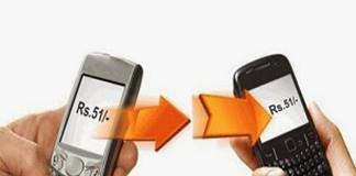 How to Transfer Mobile Balance for All Network Airtel, Aircel, Bsnl Reliance, Tata Docomo, Idea, Vodafone, Uninor
