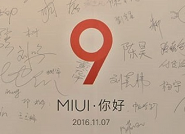 MiUI 9 Features, Release Date, Supported Devices, Updates and Downloads